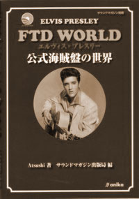 FTD World book
