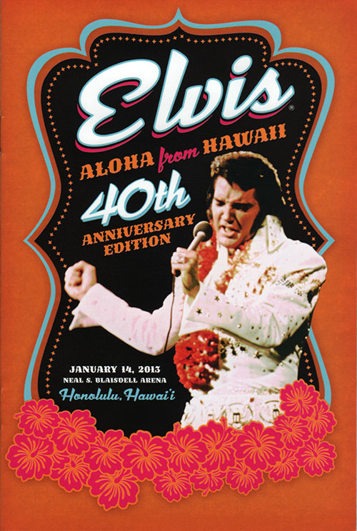Booklet cover for ELVIS: ALOHA FROM HAWAII - 40TH ANNIVERSARY EDITION (2013)